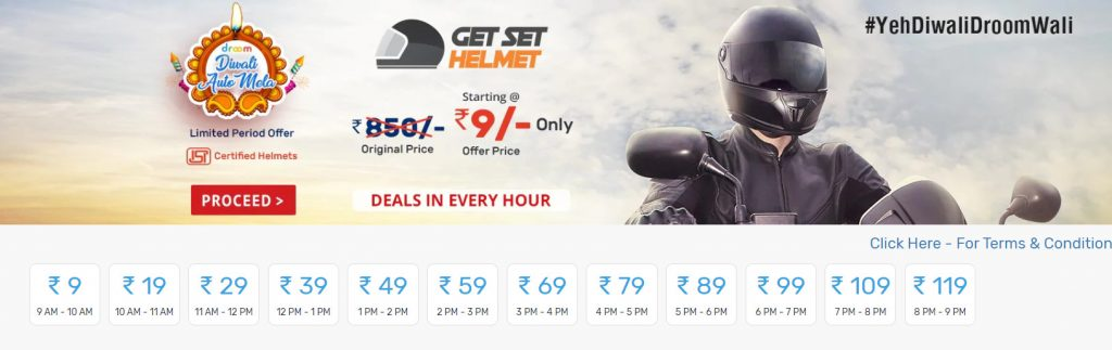 droom helmet diwali flash every hour sale