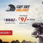 Droom Flash Sale – Buy Helmet at Just Rs 9 – Rs 119 Only (Proof Added)