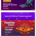 (20th Oct) Amazon Festive Riddle Quiz Answers – Win OnePlus 7 Pro, 24k Gold Bar & ₹50000 Pay Balance